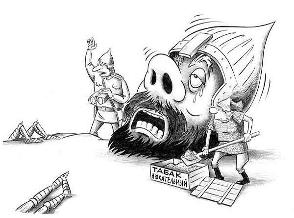 Карикатура: Арта, Сергей Корсун