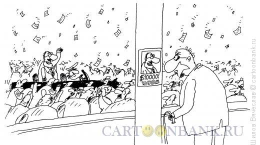 Карикатура: Лидер-преступник, Шилов Вячеслав