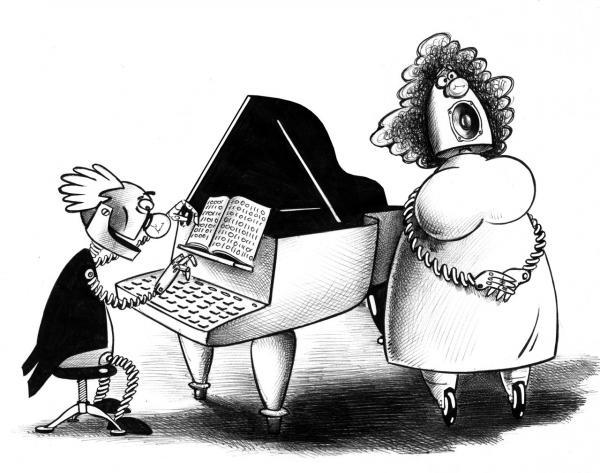 Карикатура: Киберконцерт, Сергей Корсун