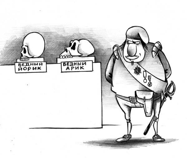Карикатура: Гамлет, Сергей Корсун