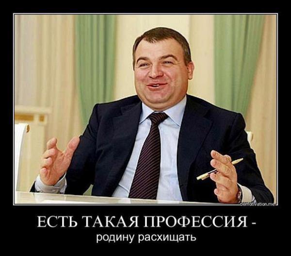 Карикатура: Есть такая профессия..., Сергей Перепелкин