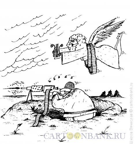 Карикатура: Муза войны, Шилов Вячеслав