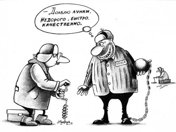 Карикатура: Услуга, Сергей Корсун
