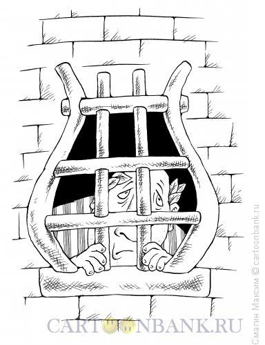 Карикатура: В творческом плену, Смагин Максим