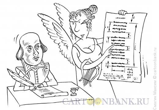 Карикатура: Азы поэзии, Смагин Максим