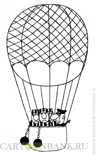 Карикатура: Воздушный шар, Хомяков Валерий