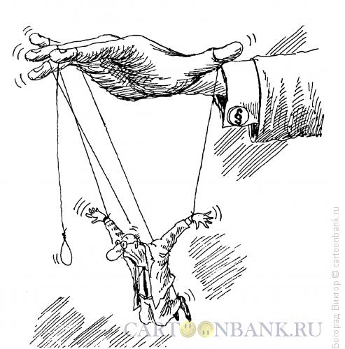 Карикатура: Жертва системы, Богорад Виктор