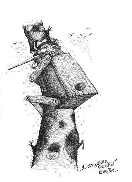 Карикатура: Скворечник, Олег Горбачев