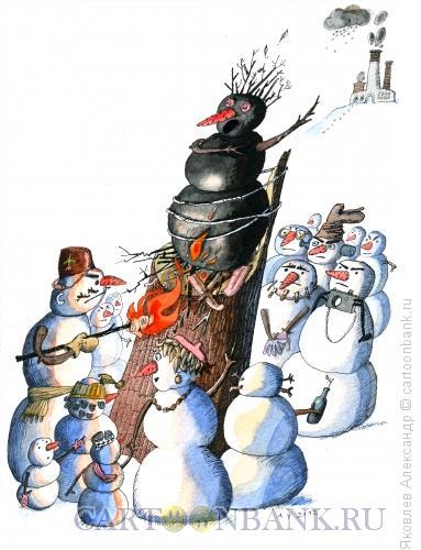 Карикатура: Чужак, Яковлев Александр
