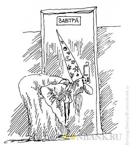 Карикатура: Интересующийся, Богорад Виктор