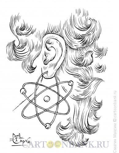Карикатура: Наука как украшение, Смагин Максим