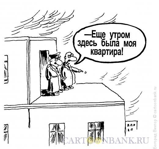 Карикатура: Глобальное воровство, Богорад Виктор