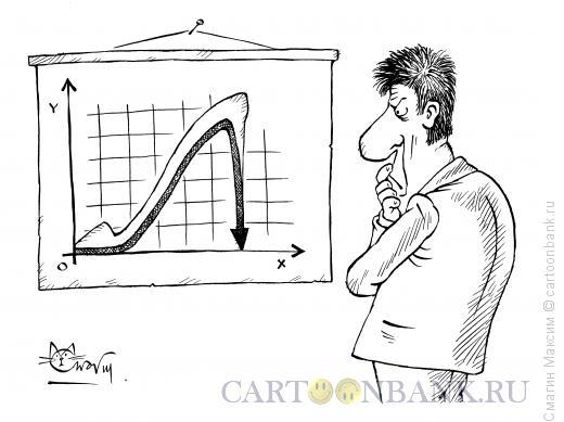 Карикатура: График, Смагин Максим