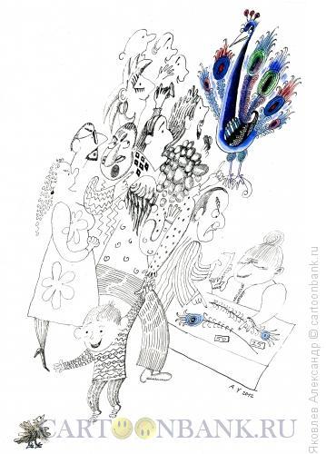 Карикатура: Павлин, Яковлев Александр