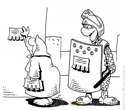Карикатура: Расклейщица, Кийко Игорь