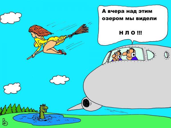 Карикатура: Странное озеро, Валерий Каненков