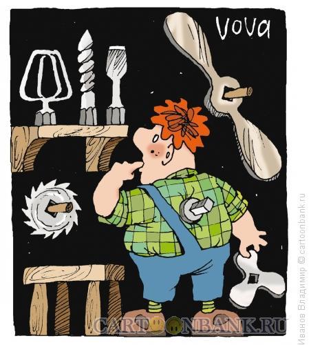 Карикатура: Насадки, Иванов Владимир