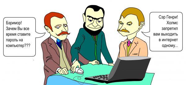 Карикатура: Пароль, сэр!, Александр Москович