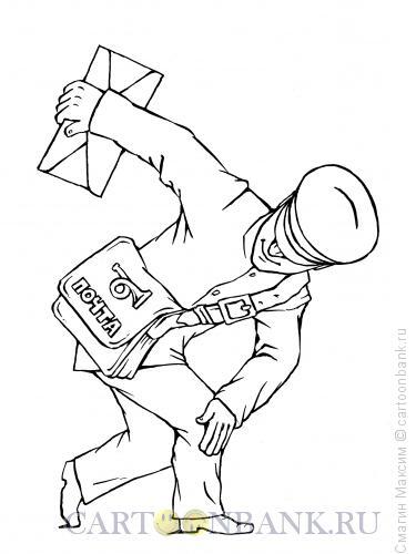 Карикатура: Почтальон-дискобол, Смагин Максим