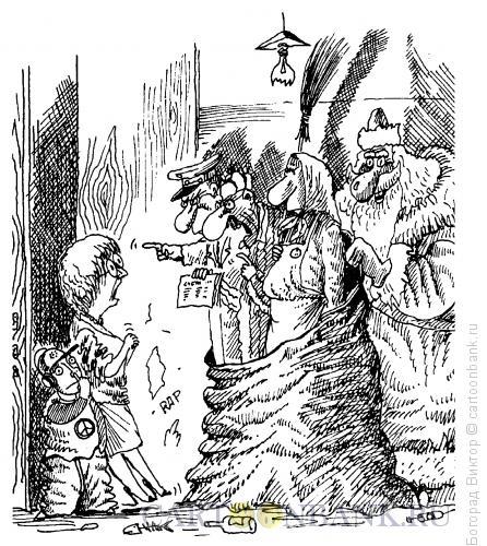 """Карикатура: Мешок с """"подарками"""", Богорад Виктор"""