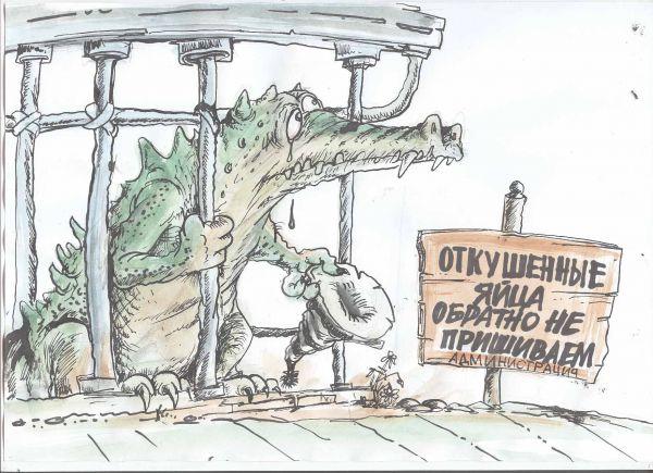 Карикатура: Потерпевшие притензий  не имеют!, Избасаров Бауржан