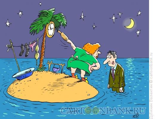 Карикатура: Задержался, Дубинин Валентин