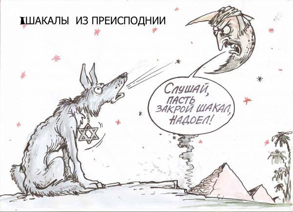 Карикатура: Звезда Давида, Избасаров Бауржан