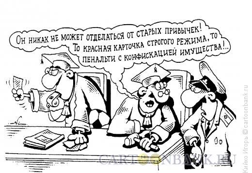 Карикатура: Спортивное прошлое, Кийко Игорь