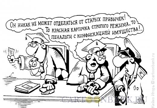 http://www.anekdot.ru/i/caricatures/normal/13/4/7/sportivnoe-proshloe.jpg