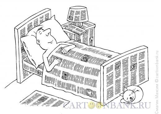 Карикатура: Информационный сон, Смагин Максим