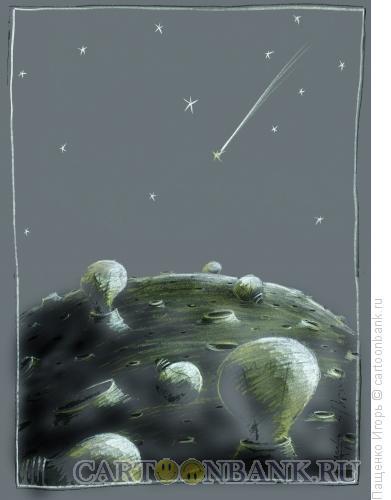 Карикатура: луна, Пащенко Игорь
