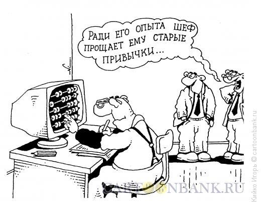 Карикатура: Ретроград, Кийко Игорь