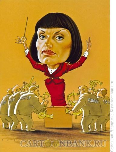 Карикатура: Шарж 13, Степанов Владимир