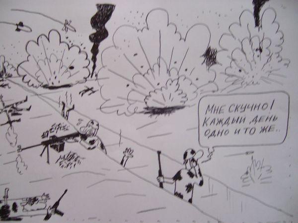 Карикатура: Рутина, Петров Александр