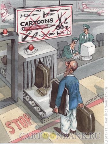 Карикатура: Опасно - картун!, Дергачёв Олег