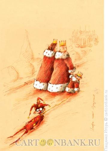 Карикатура: прогулка, Пащенко Игорь