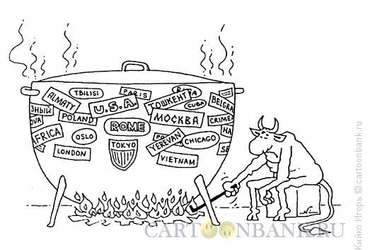 Карикатура: География грехов, Кийко Игорь