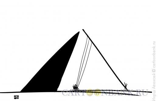 Карикатура: Пирамида, Иорш Алексей
