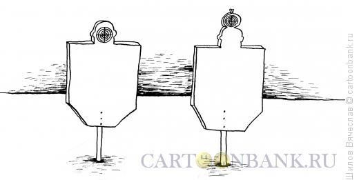 Карикатура: Яблочко, Шилов Вячеслав