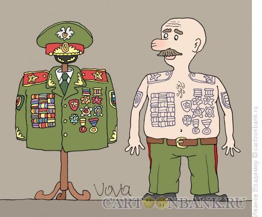 Карикатура: Генеральское тату, Иванов Владимир