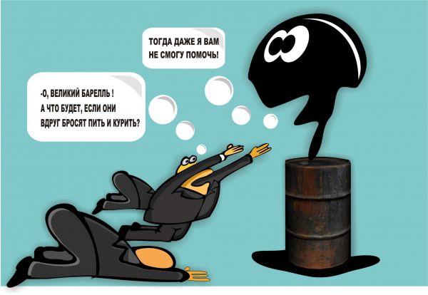 Карикатура: Таинство, somnambula