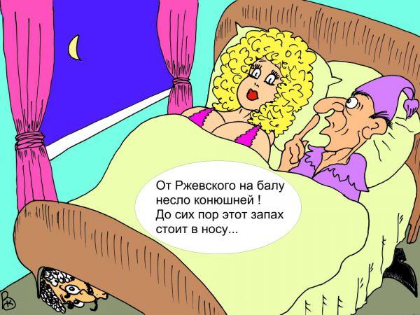 Карикатура: Парфюмер, Валерий Каненков