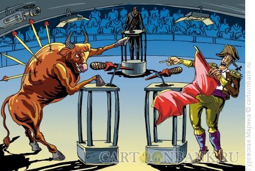 Карикатура: Теледебаты быка и тореадора, Туровская Марина