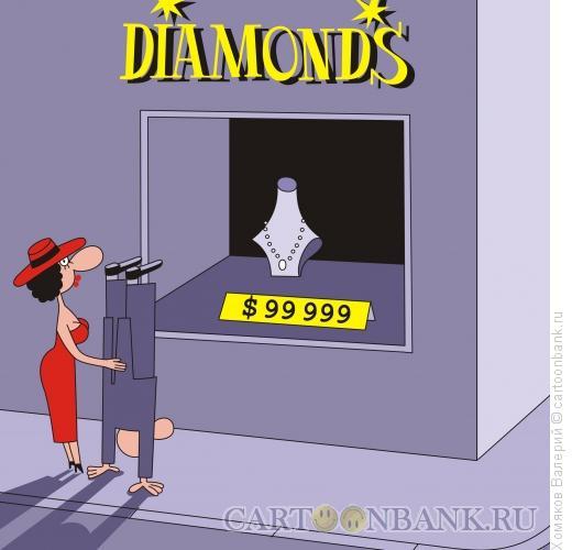 Карикатура: Алмазное колье, Хомяков Валерий