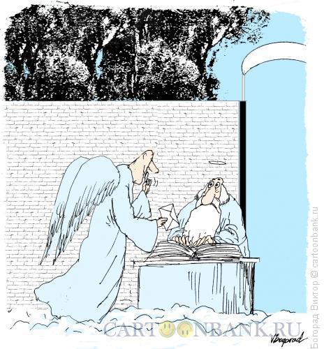 Карикатура: Взятка, Богорад Виктор