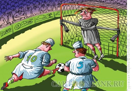 футбол картинки карикатуры