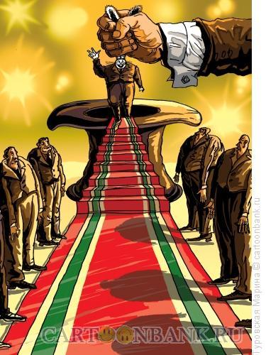 Карикатура: Заяц на ковровой дорожке, Туровская Марина