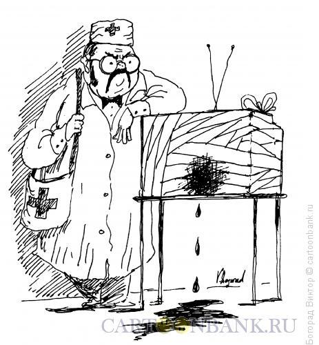 Карикатура: Карантин, Богорад Виктор