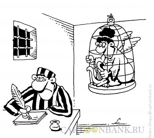 Карикатура: Зэк и муза, Кийко Игорь