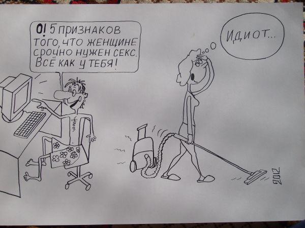Карикатура: Идиот фото, Петров Александр